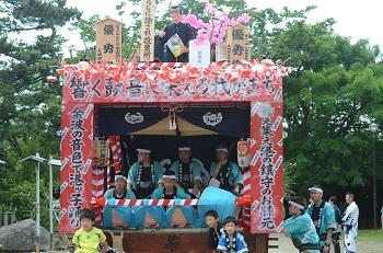 ikkimachi1
